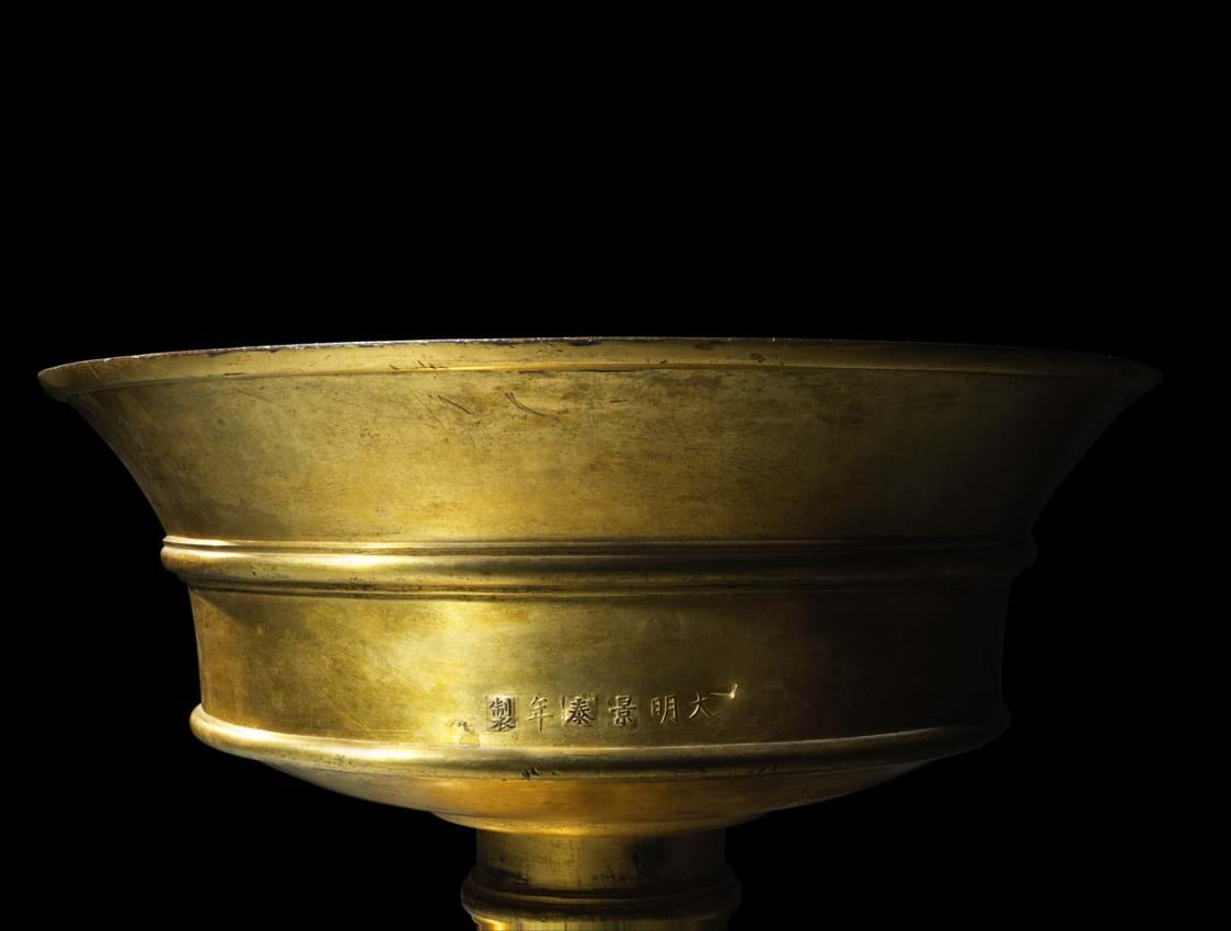 150 A monumental Imperial exceptionally rare cast gilt-bronze ritual butter lamp Early Ming Dynasty, circa first half 15th century, cast Jingtai six-character mark.jpg