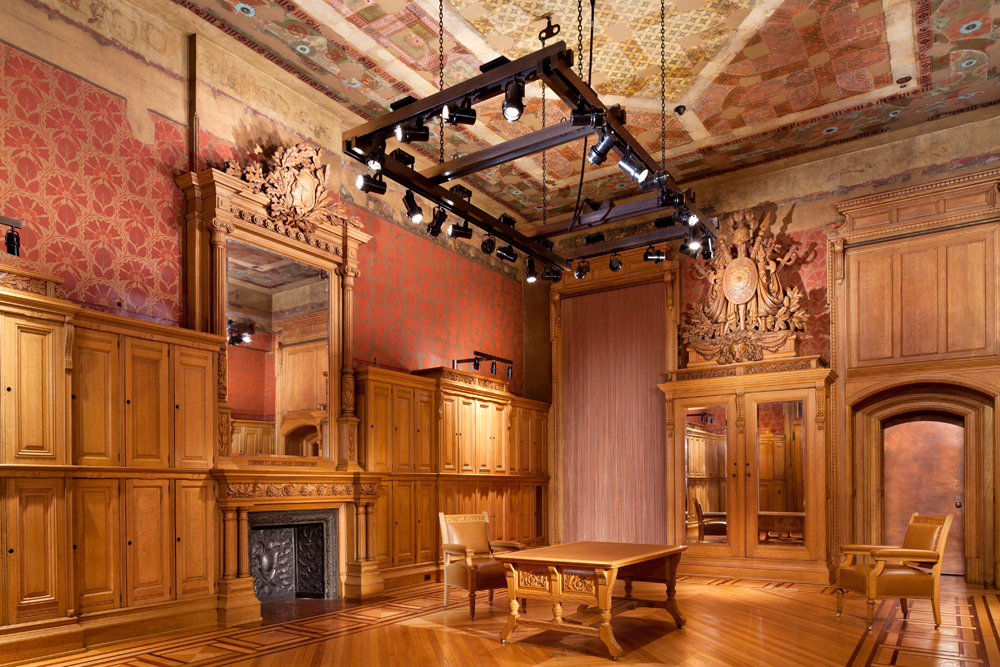Park Avenue Armory Period Rooms